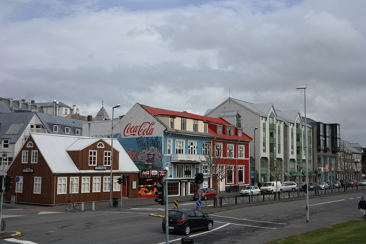 City Center Reykjavik
