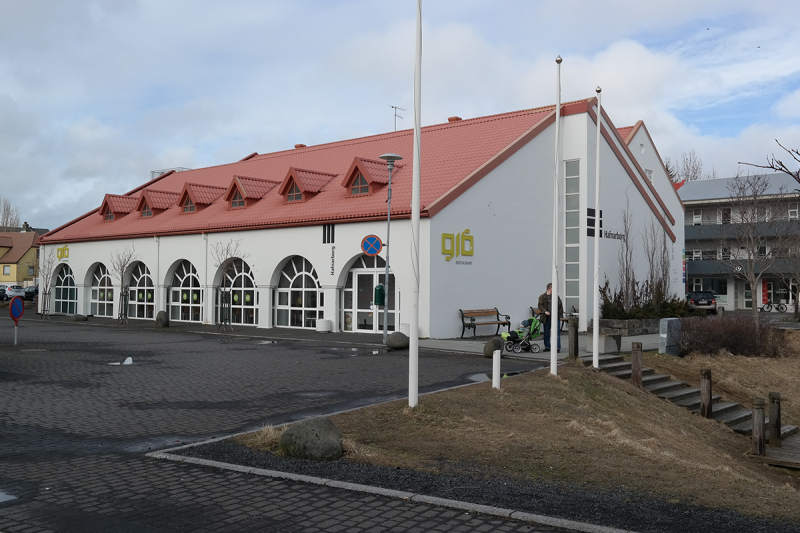 Hafnarborg, although in the center, is an important cultural center for fine arts in Iceland
