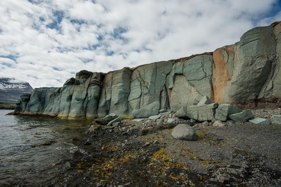 The name of the place is Blábjörg or Blue Cliff.