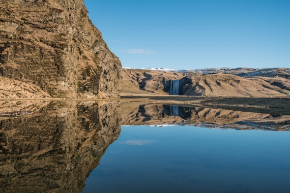 Skógafoss is easaly acessable from the Ring Road
