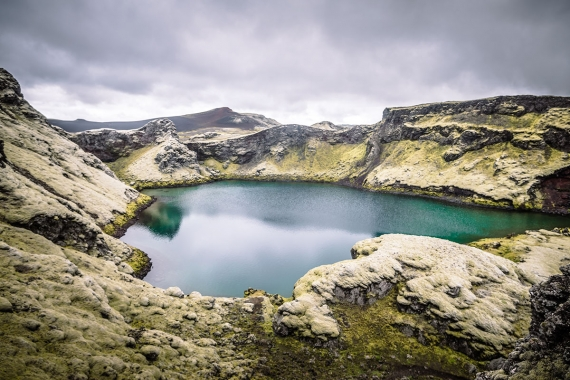 The crater Tjarnargígur or Pond Crater is one of many craters created in the infamous 1783 - 1784 eruption Skaftáreldar in Iceland.