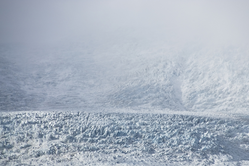 A glacier tongue is a fascinating phenomenon in the Icelandic landscape