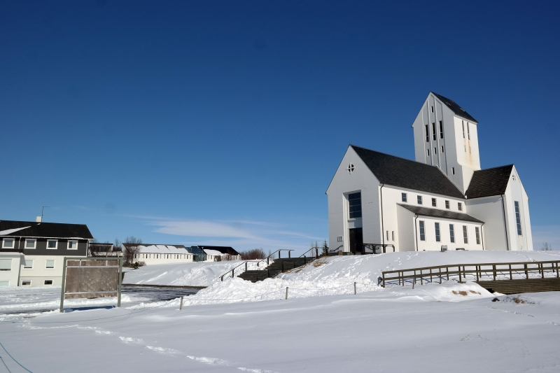 Skálholt, the former Episcopal see, and farm, in the Southern Region in Iceland