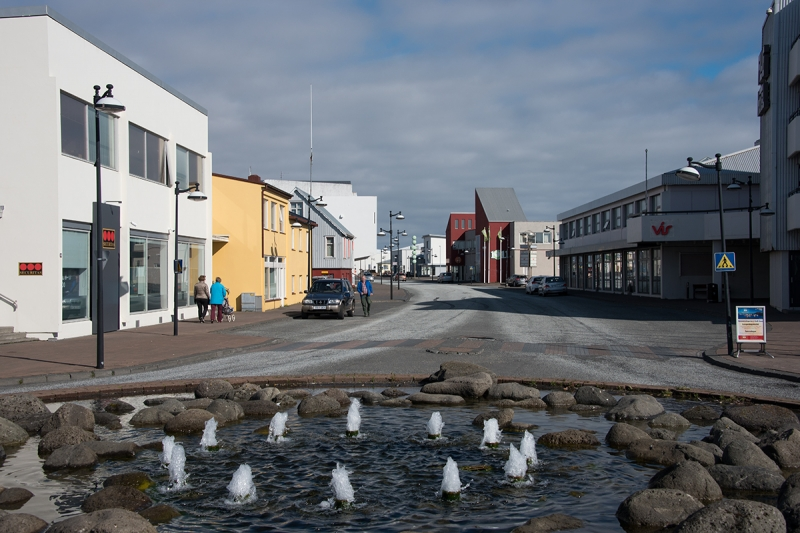 The center in Reykjanesbær town near the International Airport in Icalnd